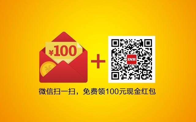 100元现金券-加法-640x400.jpg